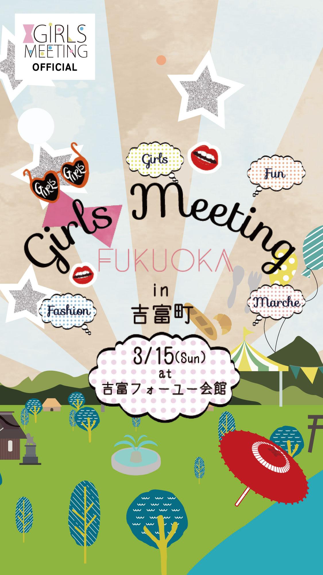 GMF_fukuoka-sumaho