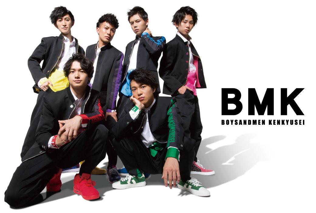 GMK_BAM0831