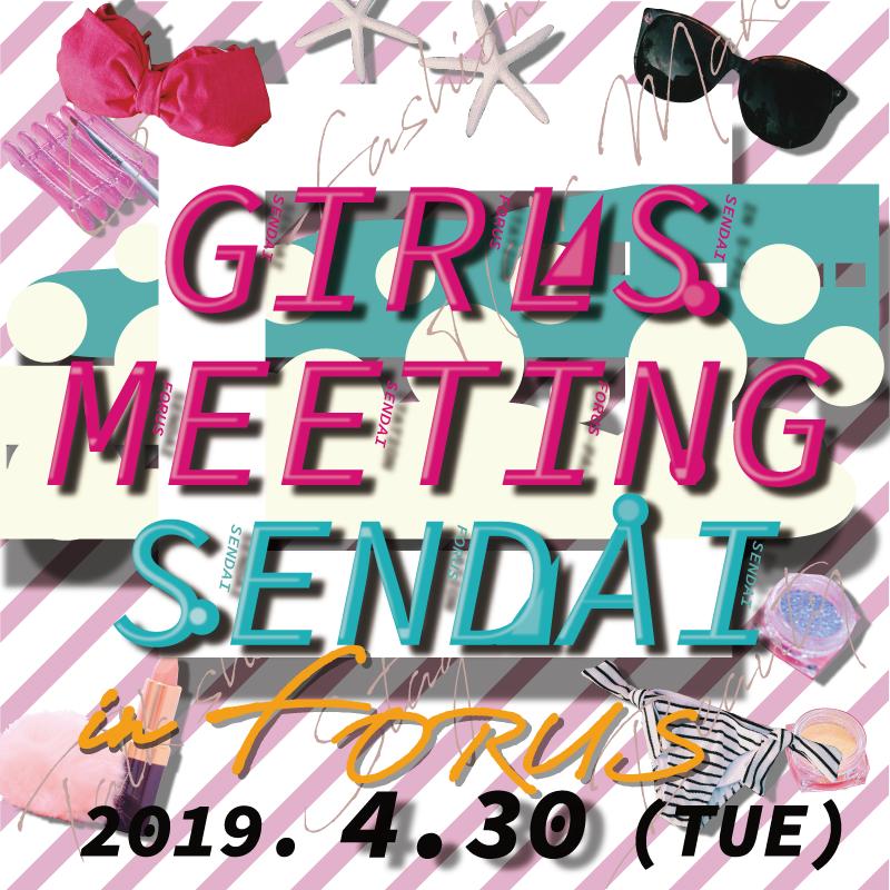 仙台 2019.4.30 TUE