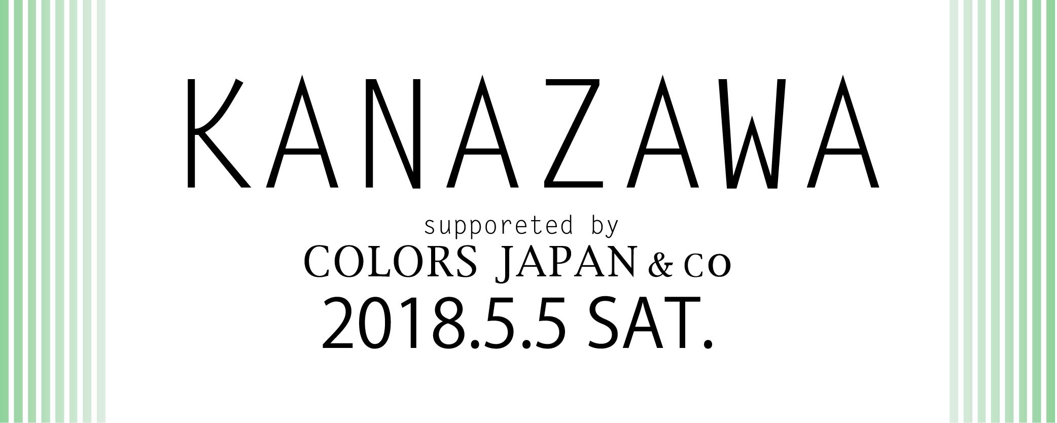 Girls Meeting KANAZAWA 2018