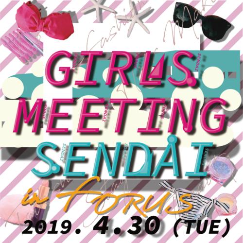 SENDAI_FIXビジュアル0324